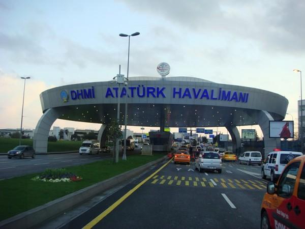 Трансфер до Стамбула из аэропорта Ататюрк