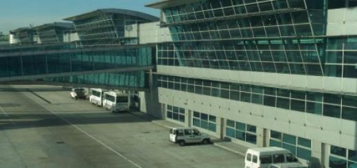 Выбор типа трансфера до центра Стамбула из аэропорта Ататюрк
