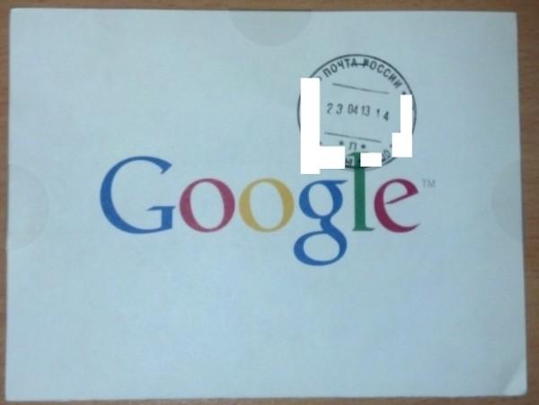 Как выглядит письмо от Google AdSense?