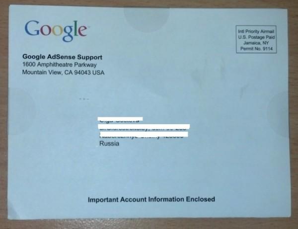 Письмо от Google AdSense