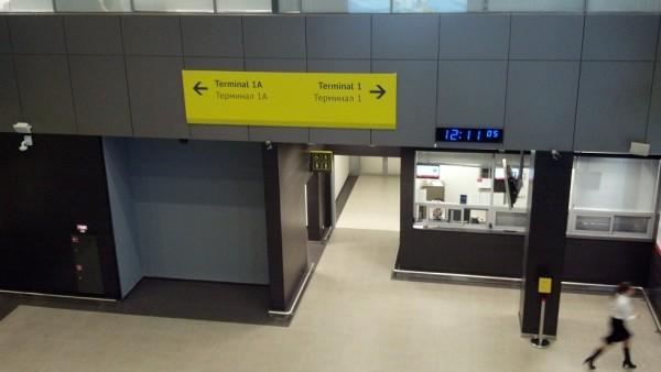 Терминал-1