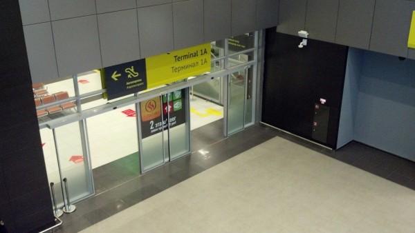 Терминал 1А