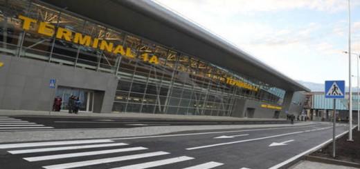 Путешествие по аэропорту Казань