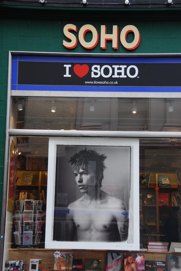 Сохо (Soho)
