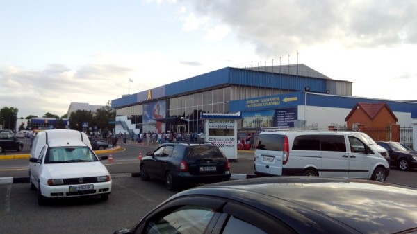 Аэропорт Симферополь