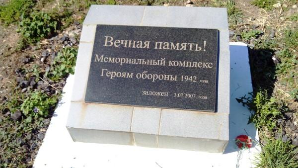 Севастополь. 35-я Береговая батарея