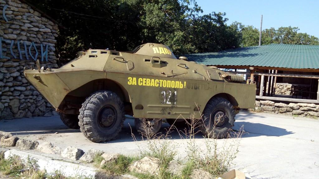 Севастополь. Сапун-гора