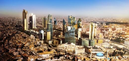 Иорданское Хашимитское Королевство