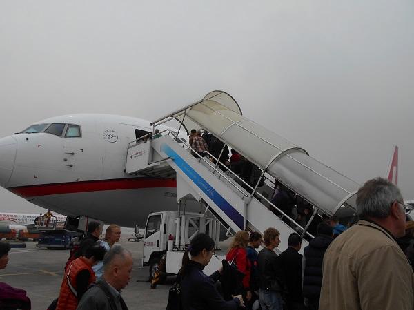 Международный аэропорт Пудун (Шанхай)
