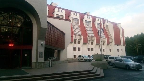 Президент Отель (Уфа)