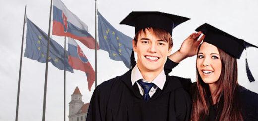 бесплатное европейское образование