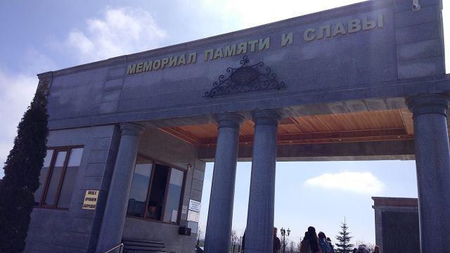 Экскурсия Пятигорск-Грозный