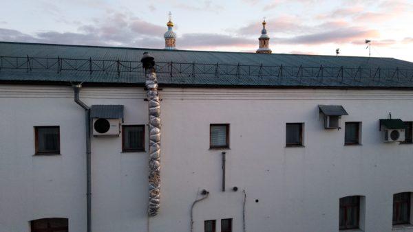 Отель Джузеппе (Казань)