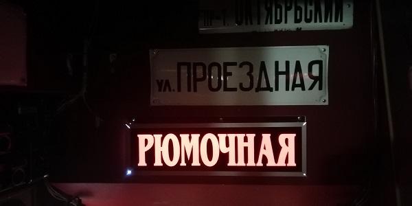 Бар «БУХУЧЁТ» (Москва)