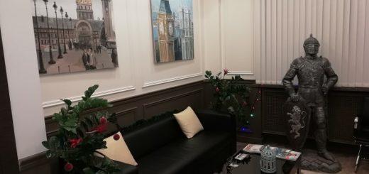 отель leon москва